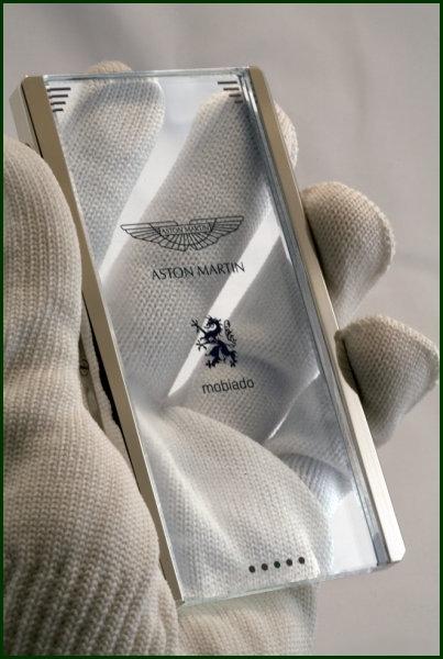 Gsm Aston Martin